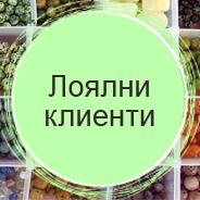 програма с отстъпки за лоялни клиенти на онлайн магазин за мъниста и асесоари - marabu.bg
